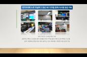 경기도의회 노후 영상 시스템 HD 디지털 전환 구매 설치