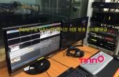 울산광역시 남구청 HD 프로덕션 및 IP TV 디지털 개선관련  주요 솔루션 공급